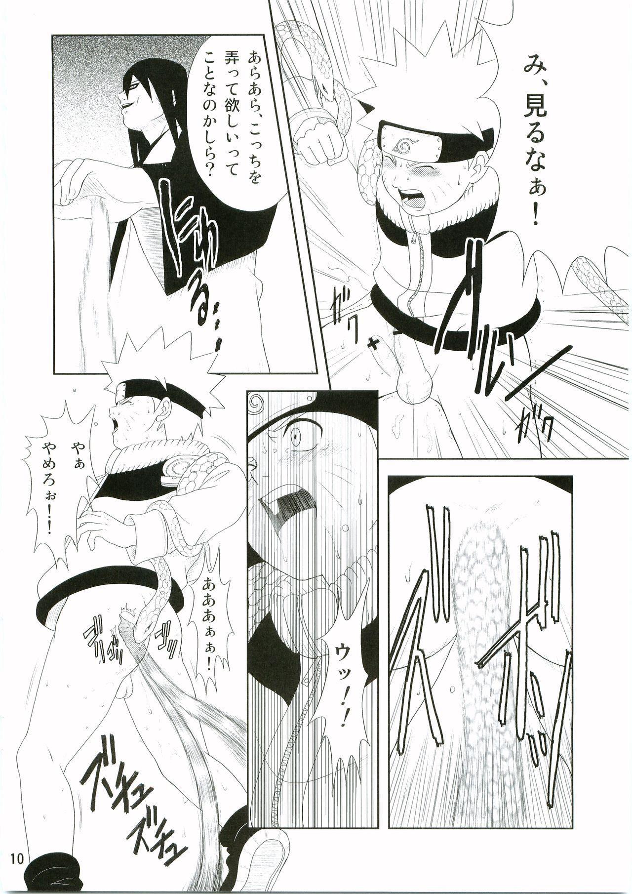 Shinobi no Kokoroe 10