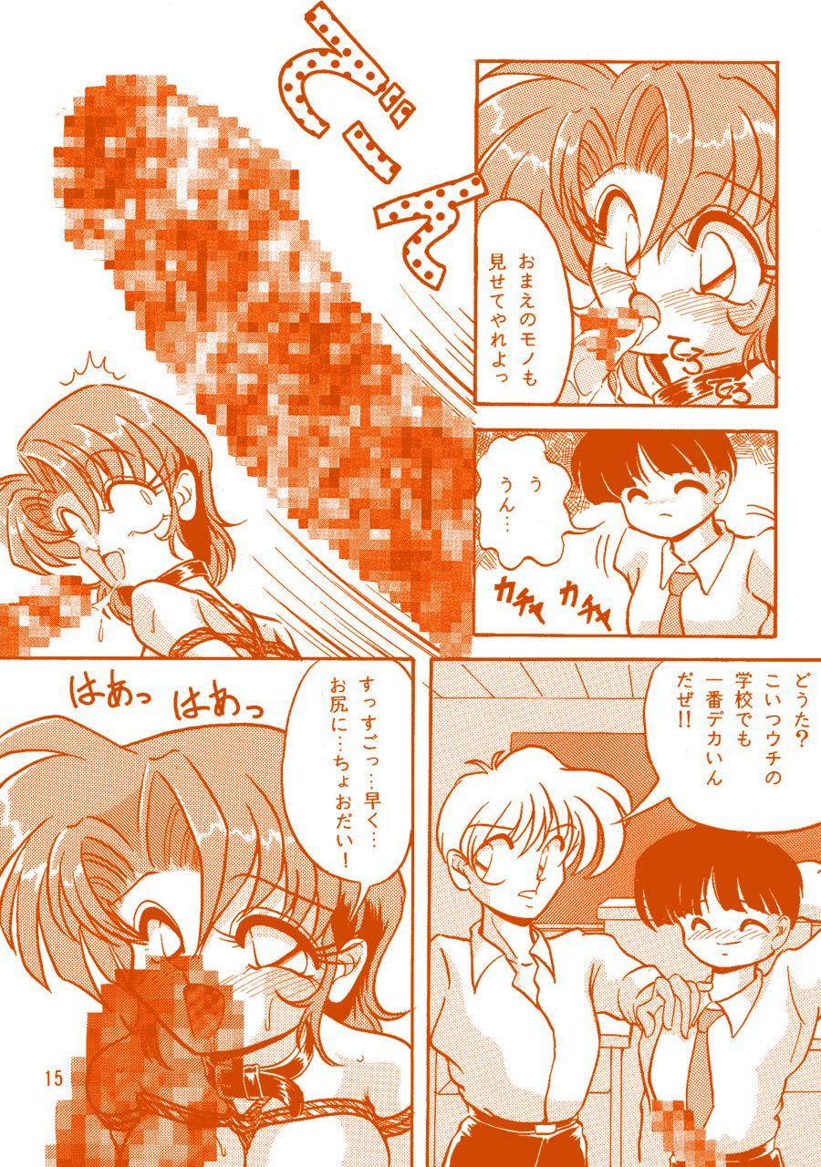 Oshiri de Kyu! 1 13
