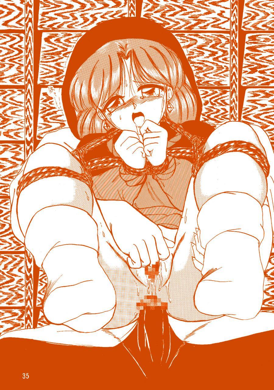 Oshiri de Kyu! 1 33