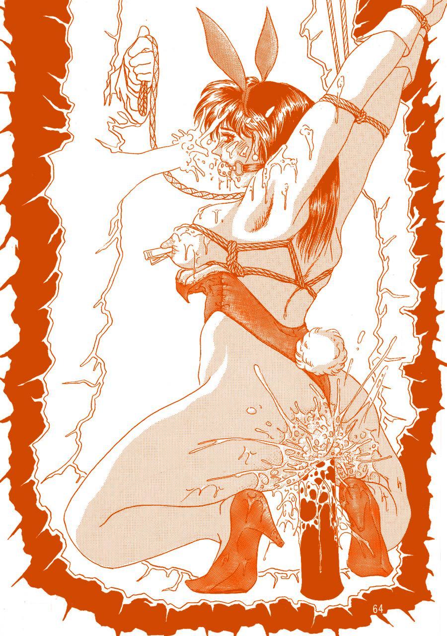 Oshiri de Kyu! 1 62