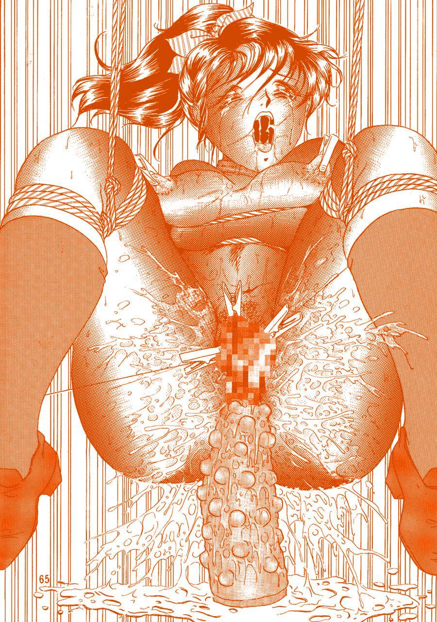 Oshiri de Kyu! 1 63
