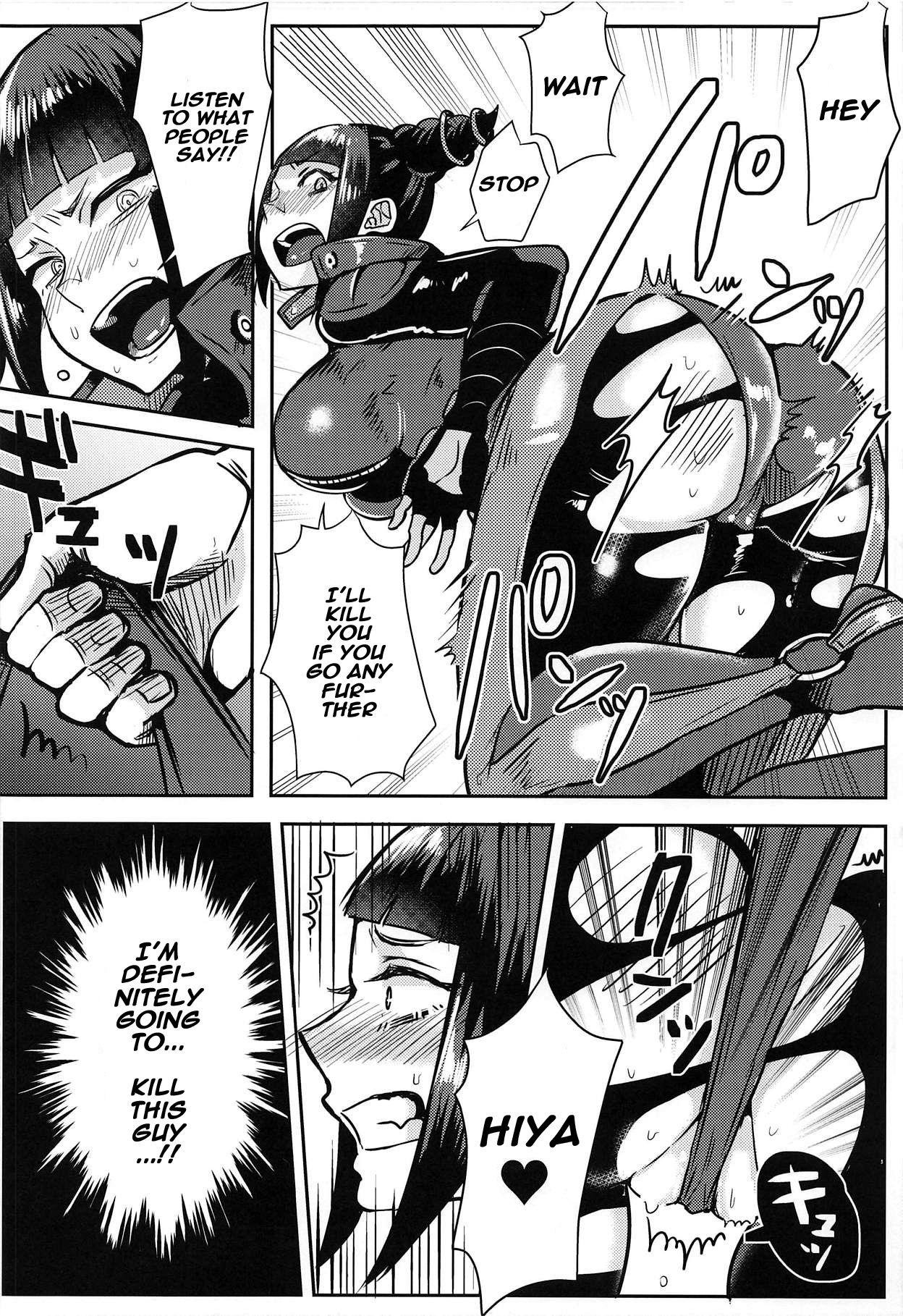 Juri-chan ga Gamenhaji KO Sareru Hon 10