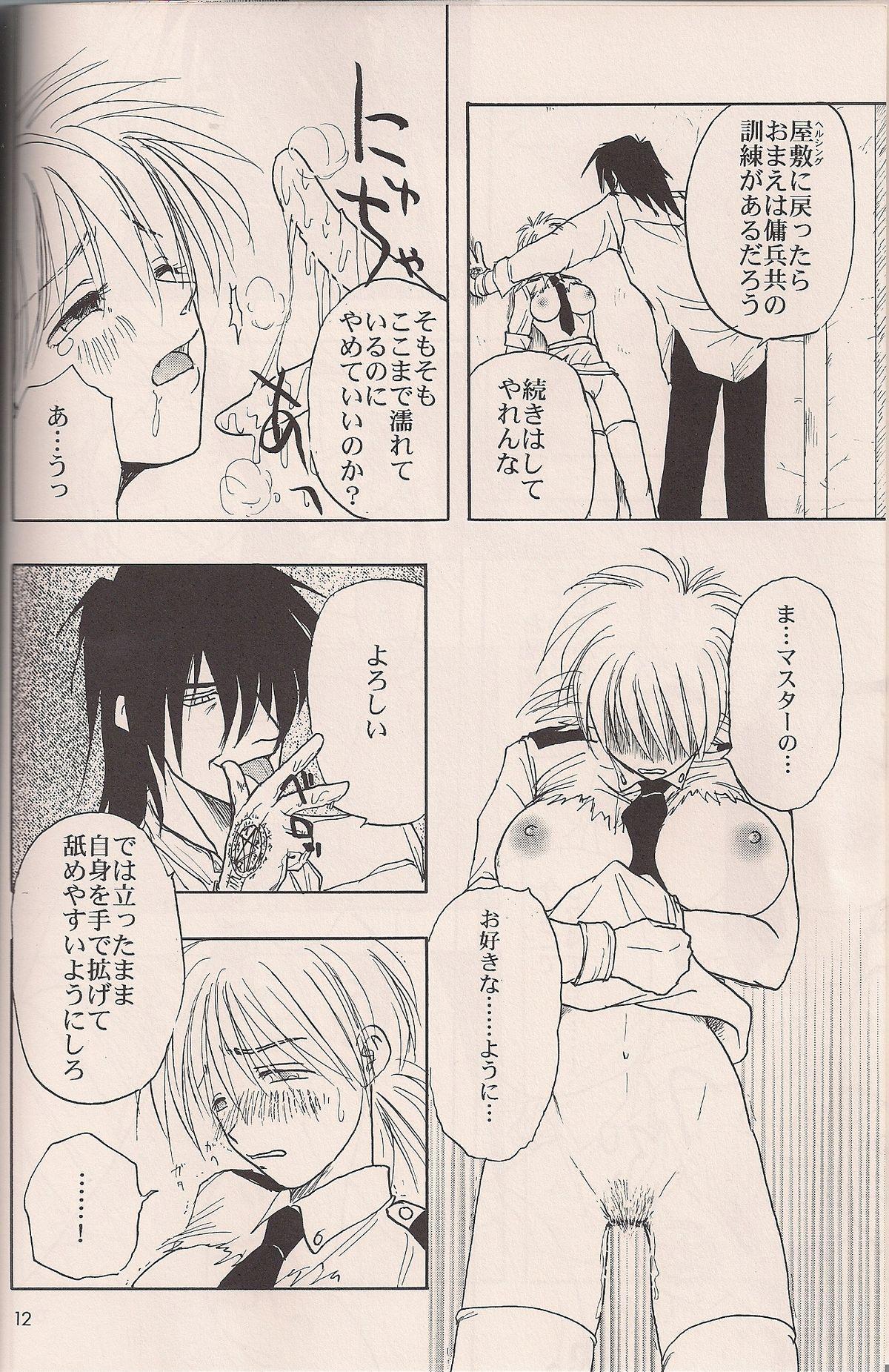 Enzai no Kiroku 10
