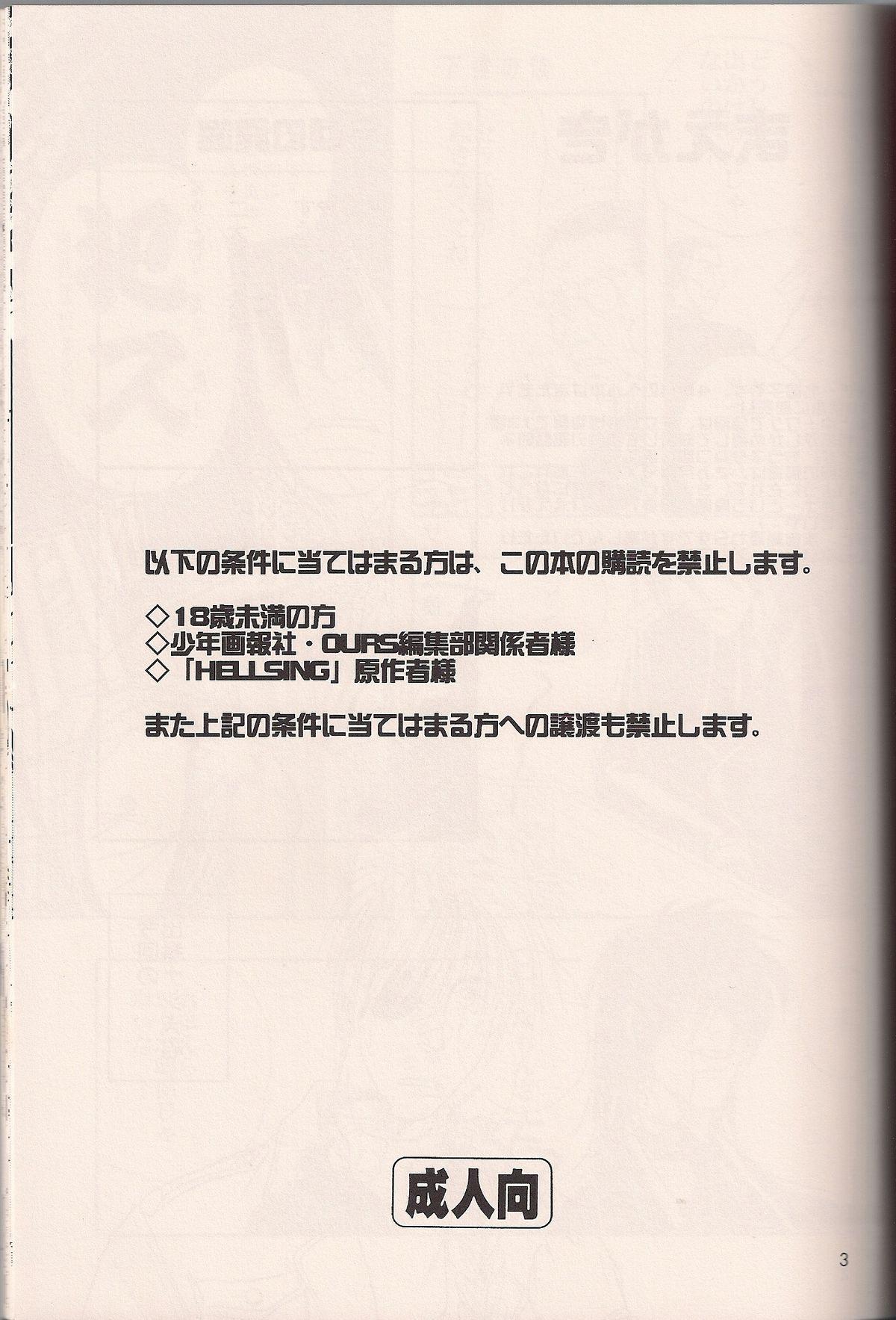 Enzai no Kiroku 1
