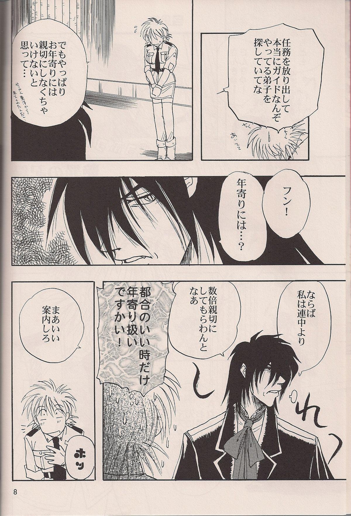 Enzai no Kiroku 6