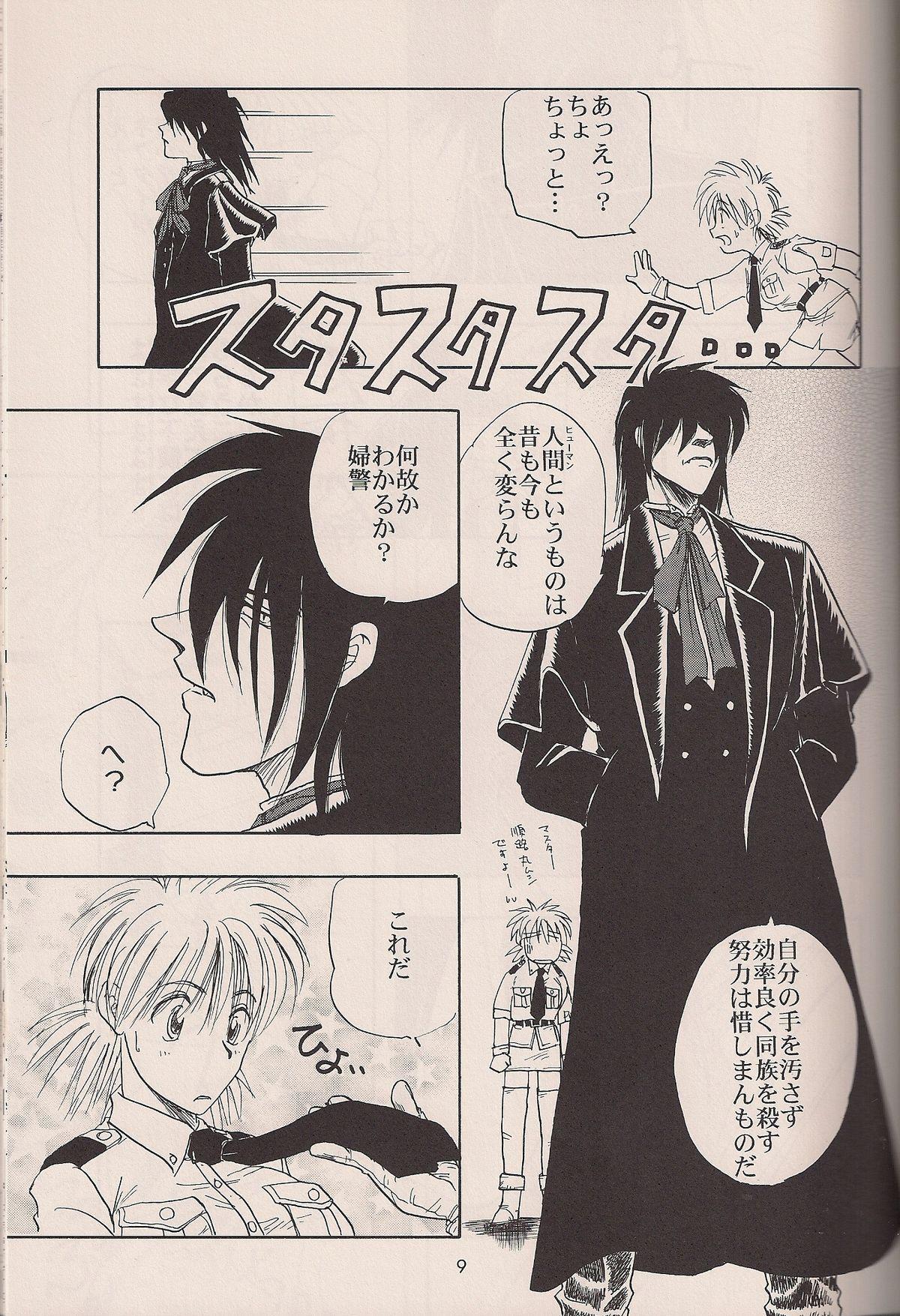 Enzai no Kiroku 7