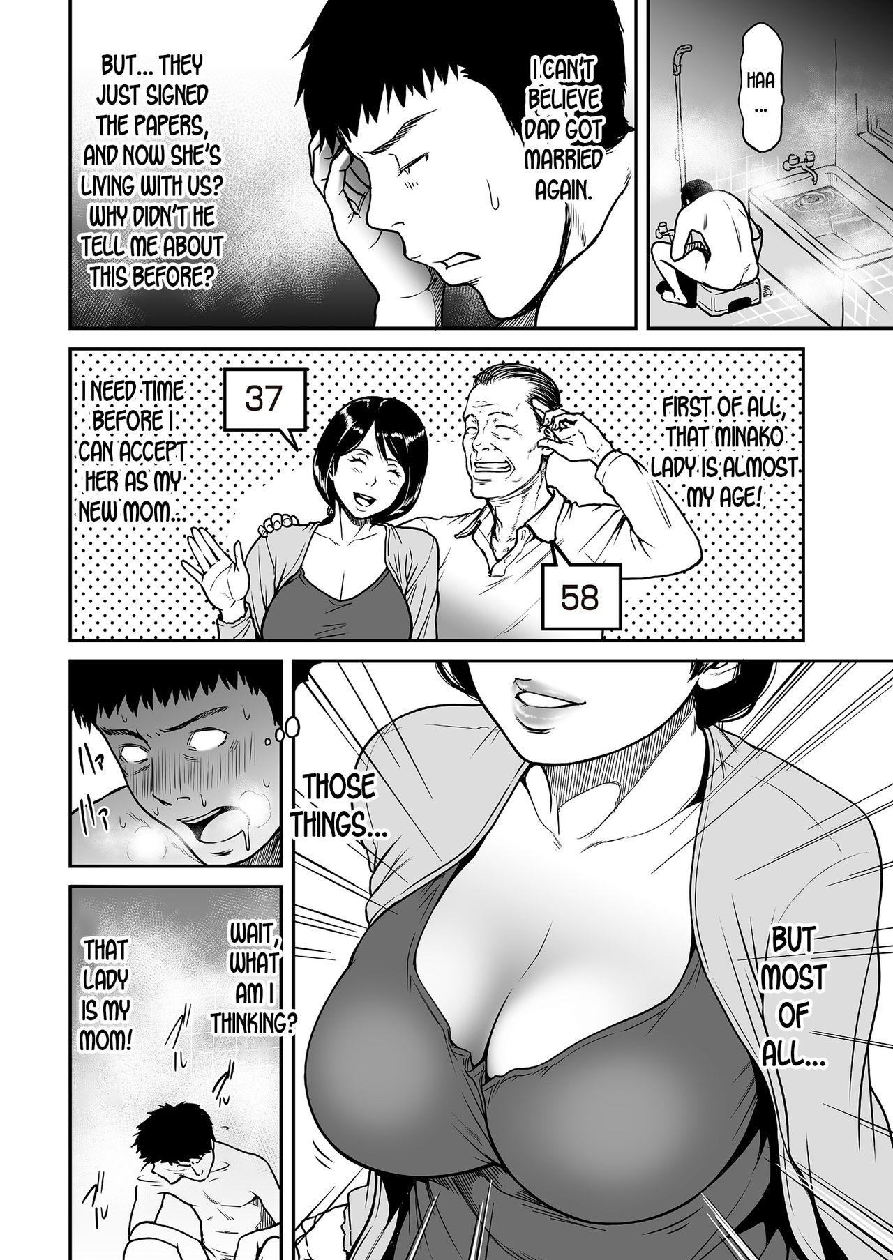 Kaa-san ga, Onna no Yosa o Oshiete Ageru. 1