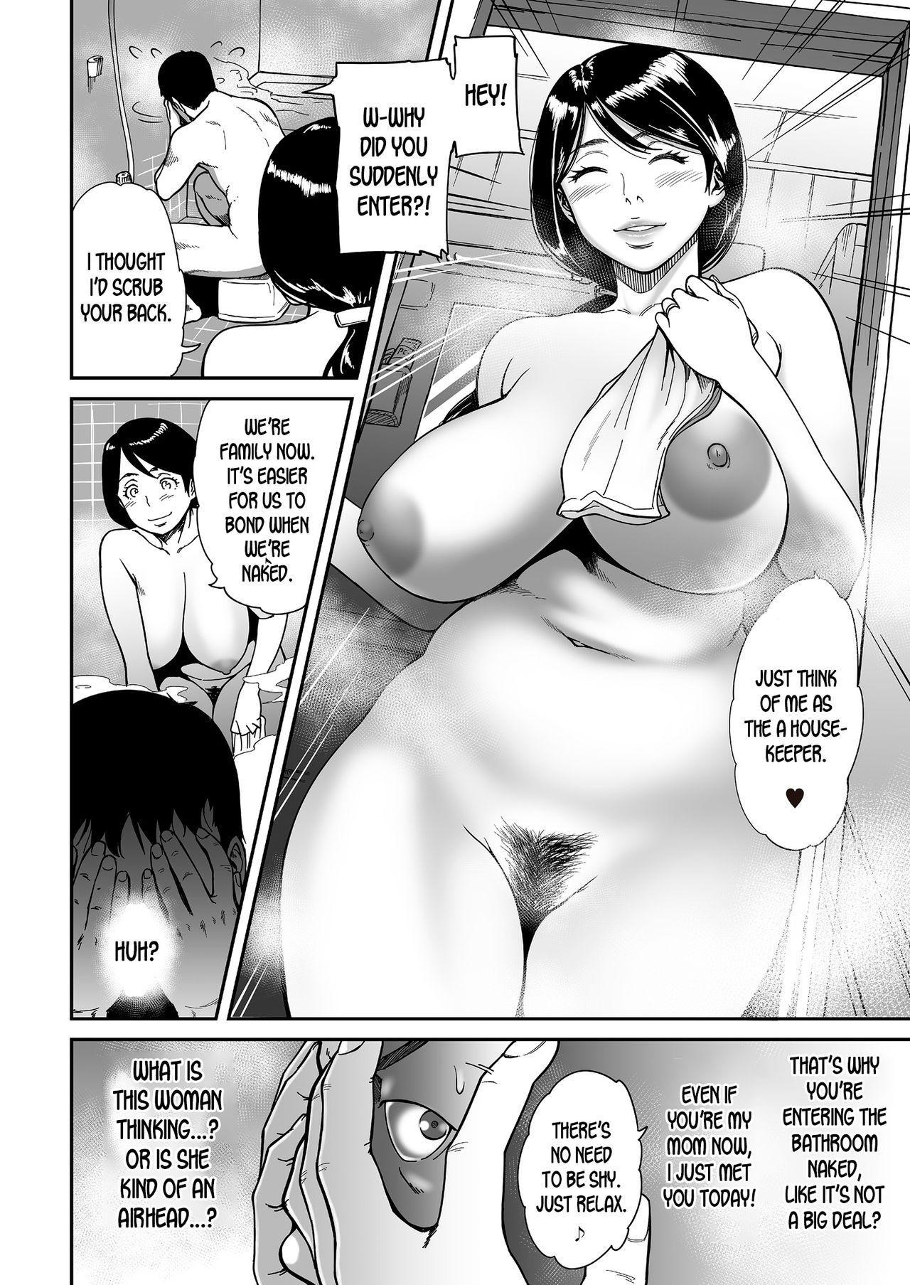 Kaa-san ga, Onna no Yosa o Oshiete Ageru. 3