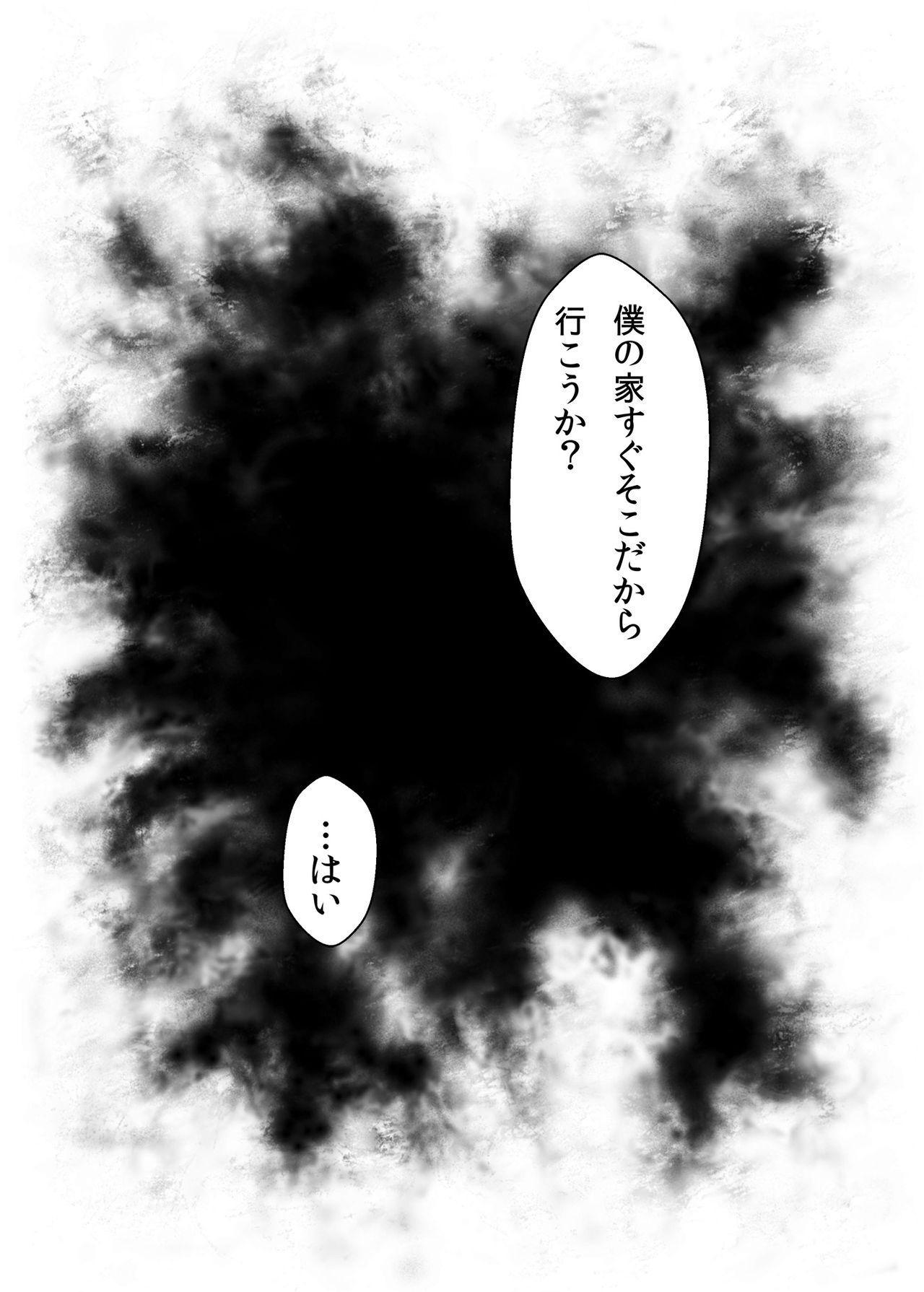 Bishoujo Layer Saimin Off-Pako 9