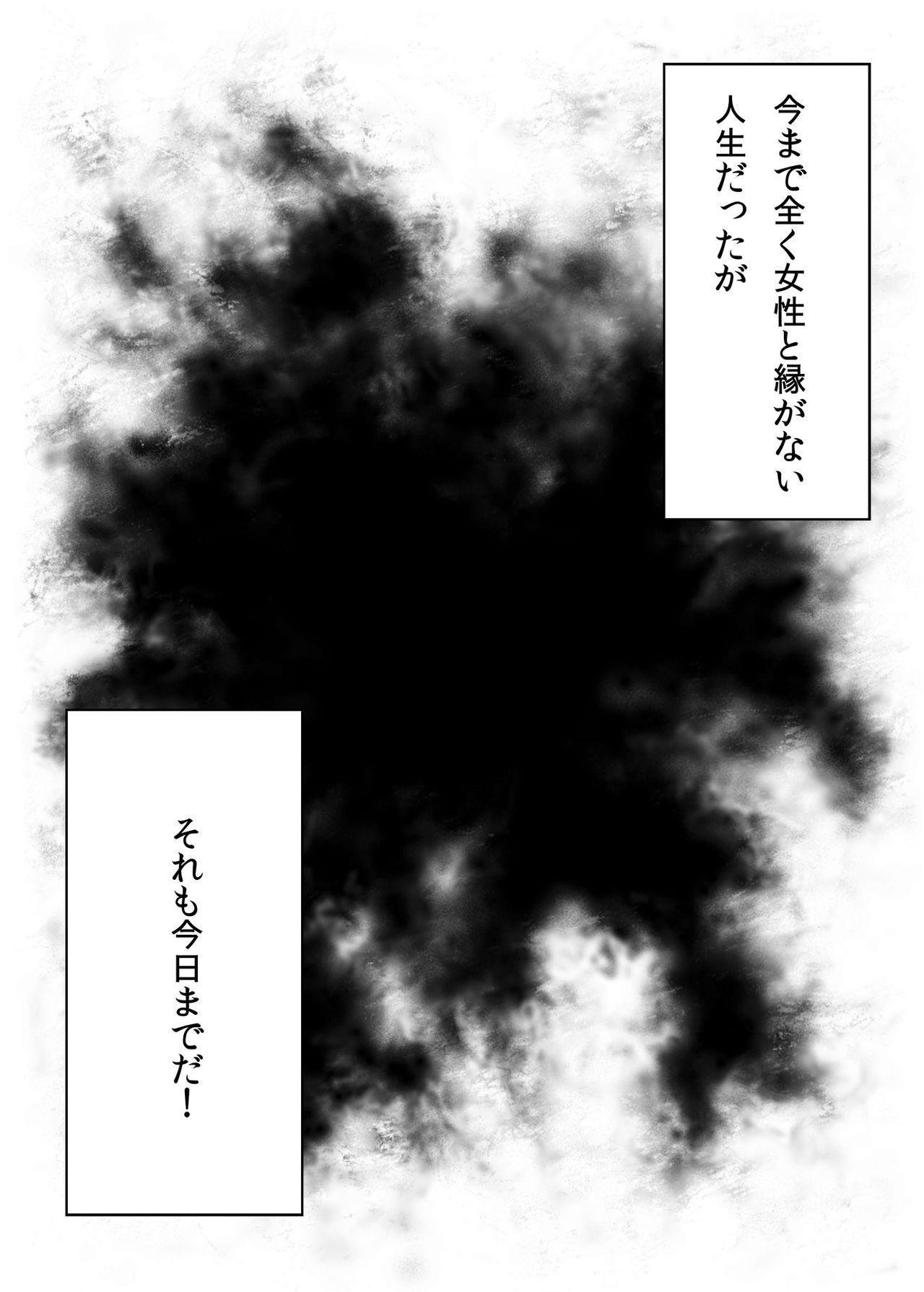 Bishoujo Layer Saimin Off-Pako 2