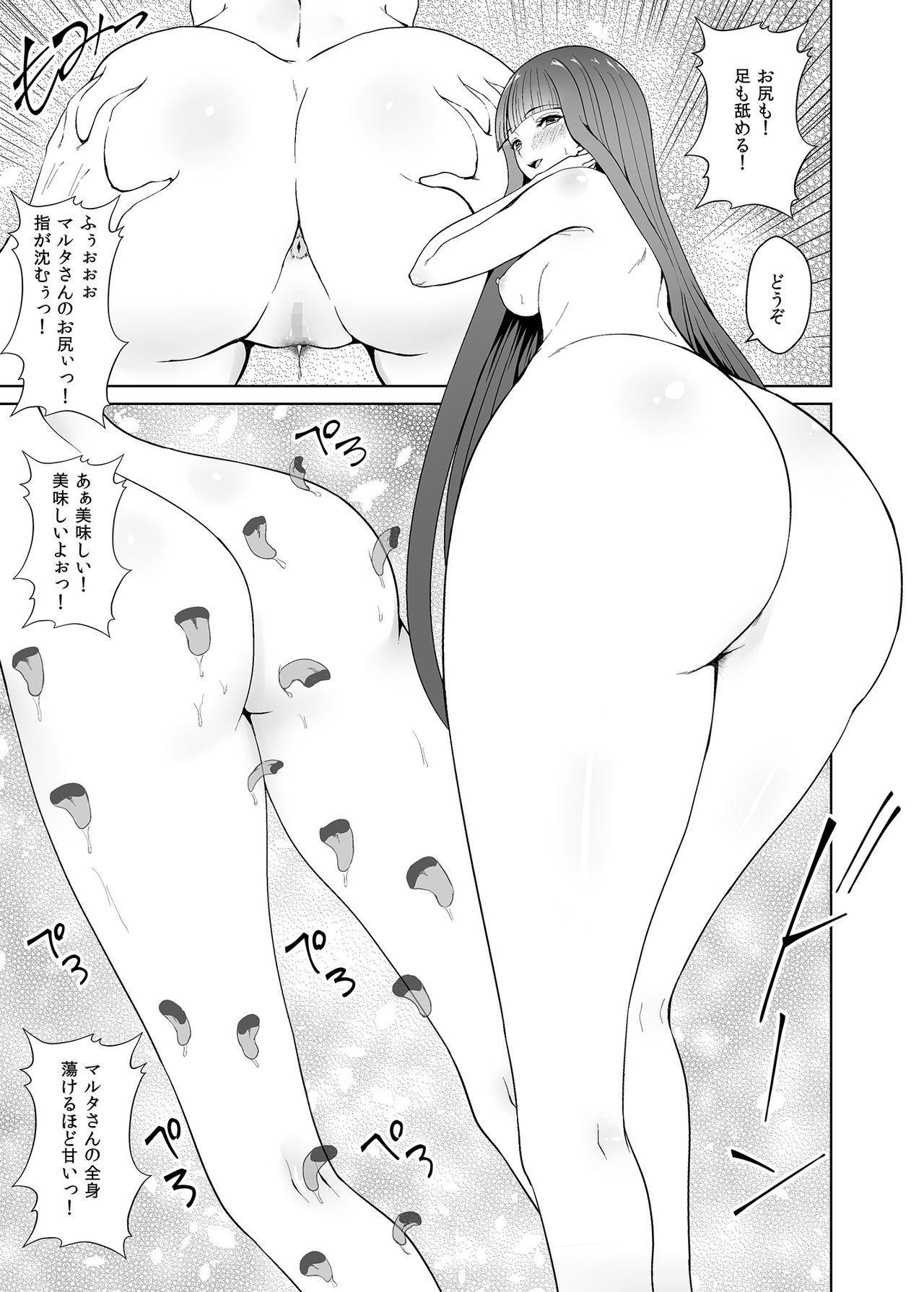 Bishoujo Layer Saimin Off-Pako 43