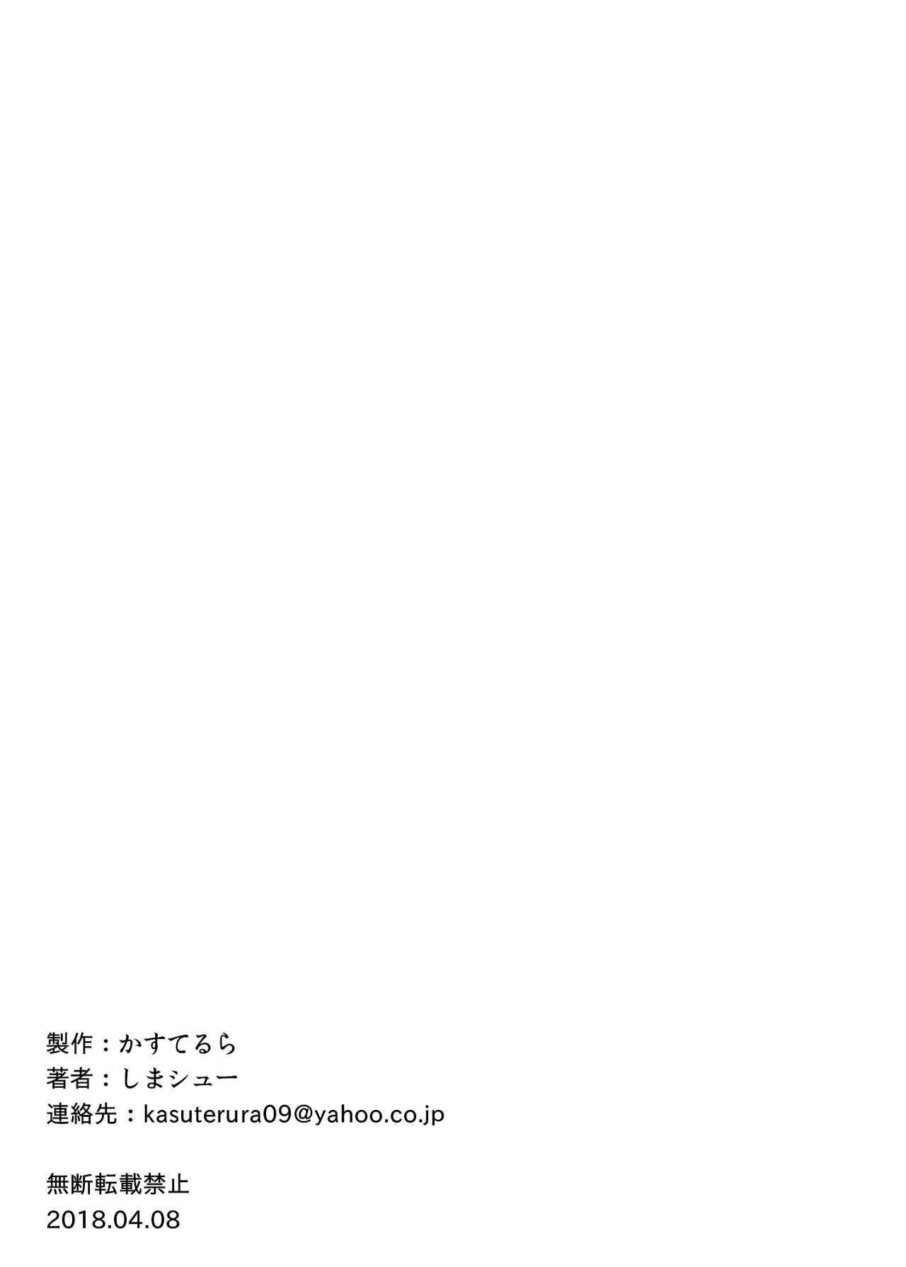 Bishoujo Layer Saimin Off-Pako 76