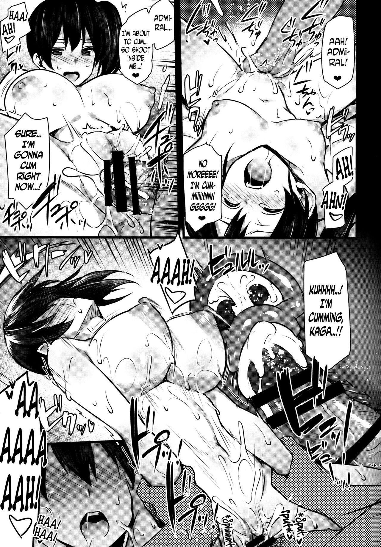 Yomekan Ku-bo Yasen Seikatsu 13
