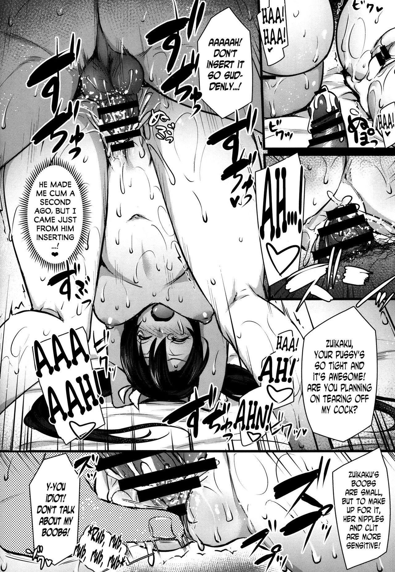 Yomekan Ku-bo Yasen Seikatsu 14