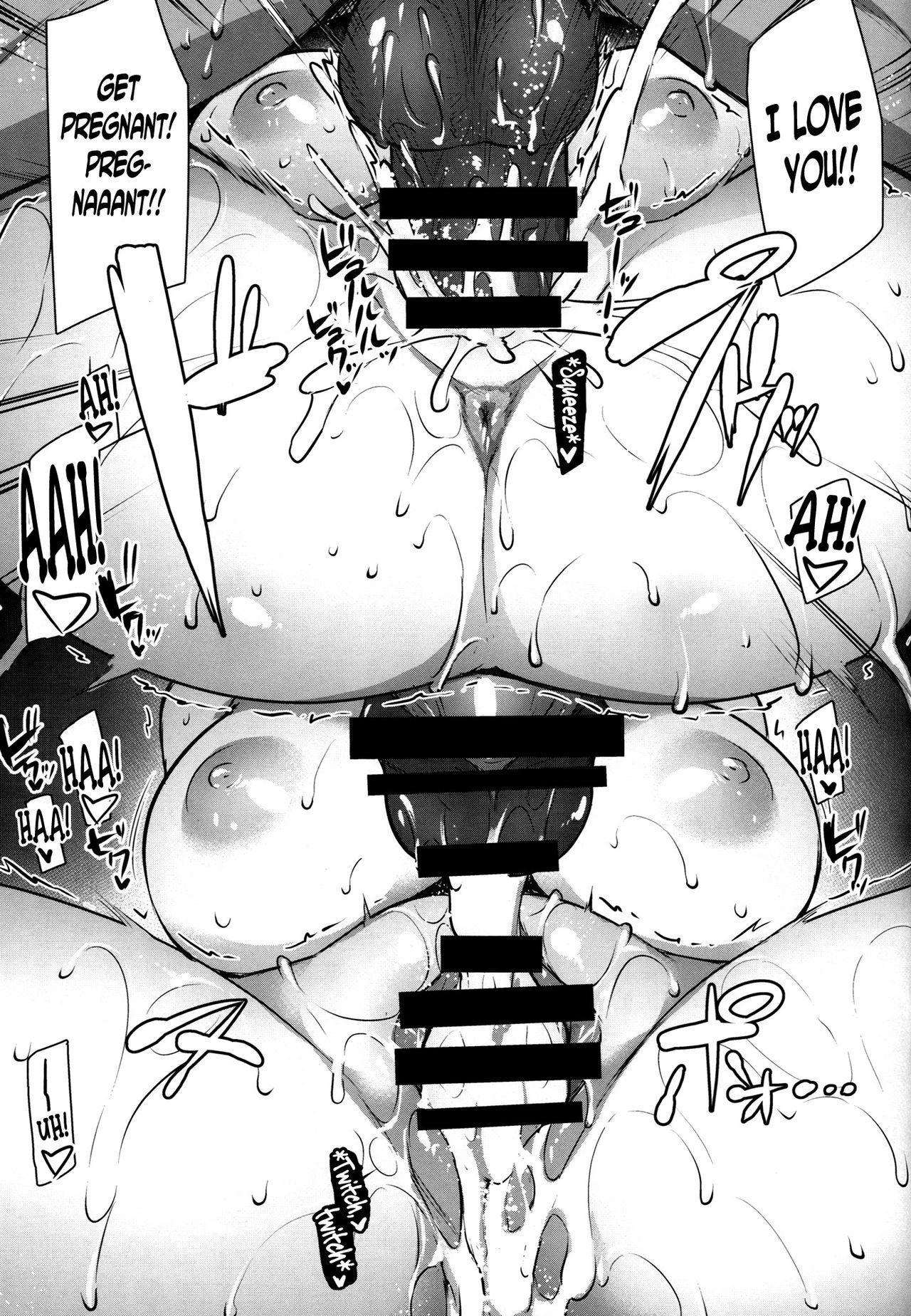 Yomekan Ku-bo Yasen Seikatsu 21