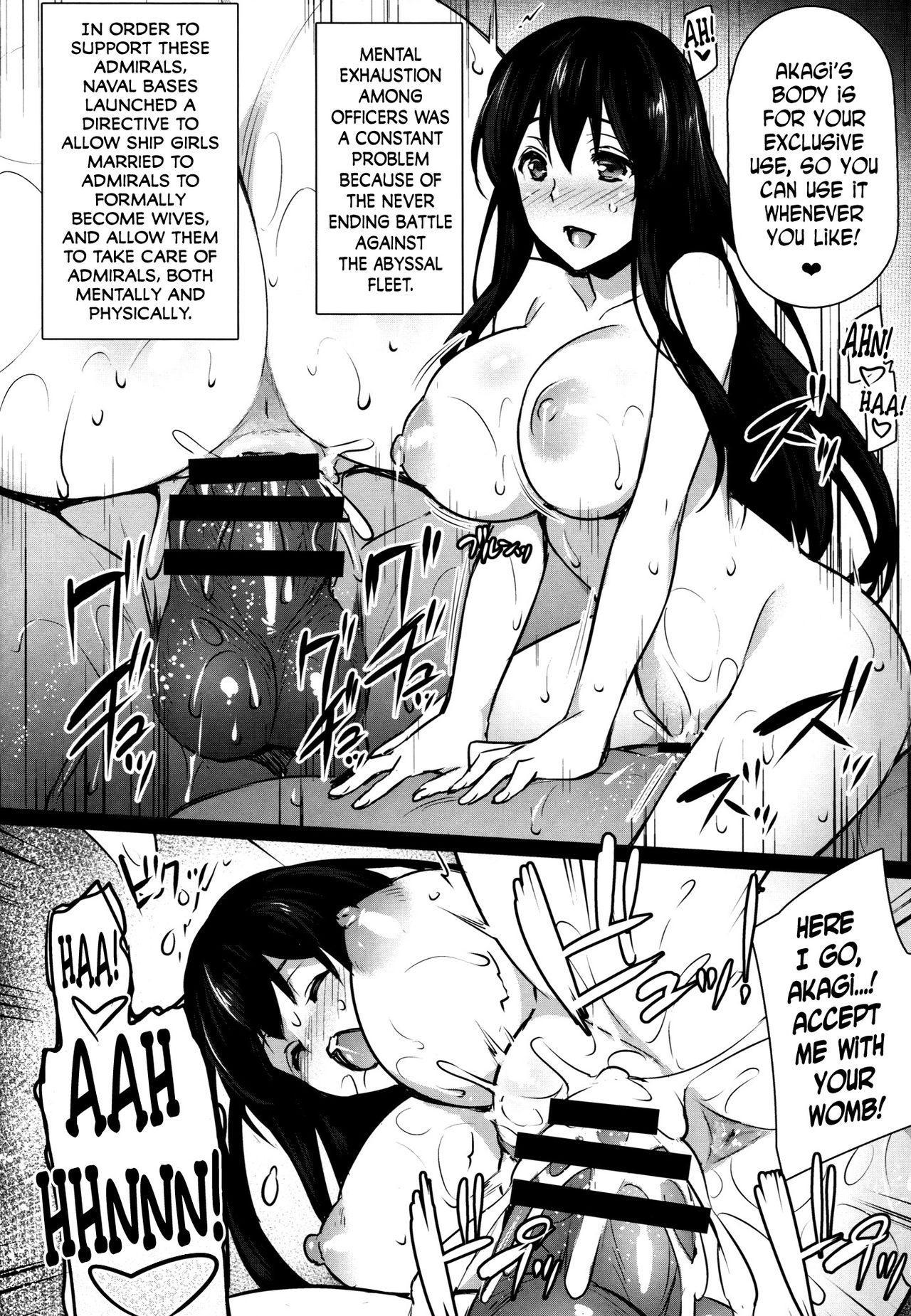 Yomekan Ku-bo Yasen Seikatsu 4