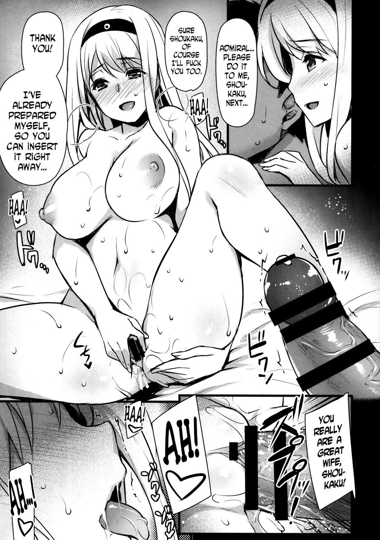 Yomekan Ku-bo Yasen Seikatsu 5