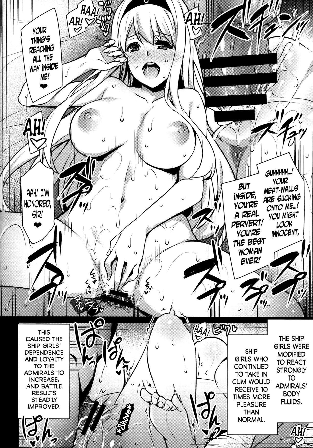 Yomekan Ku-bo Yasen Seikatsu 6