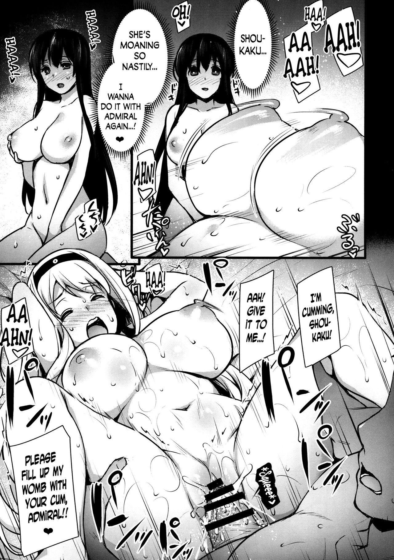 Yomekan Ku-bo Yasen Seikatsu 7
