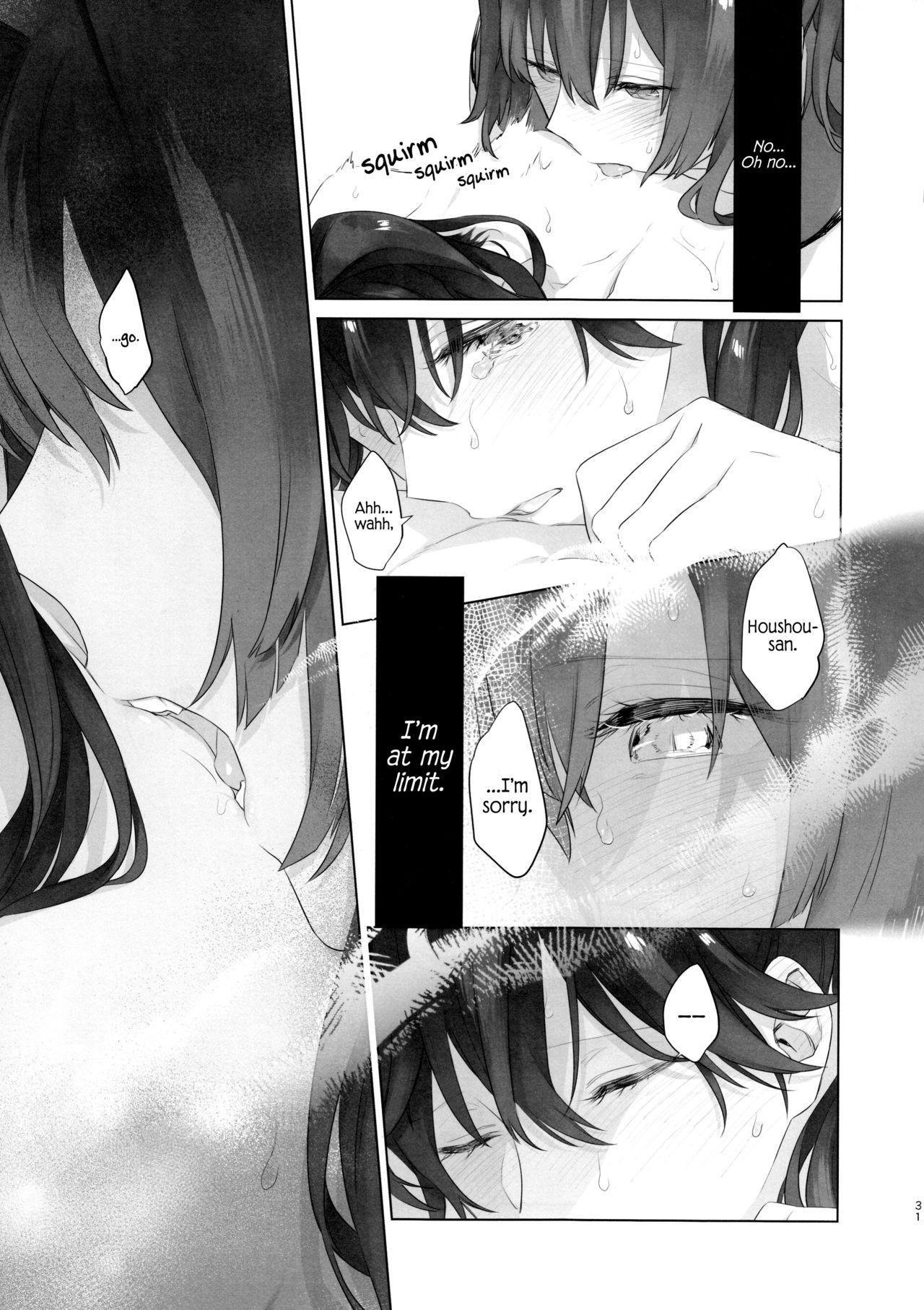 Ameagari no Hanayome - She became my bride after the rain. 29