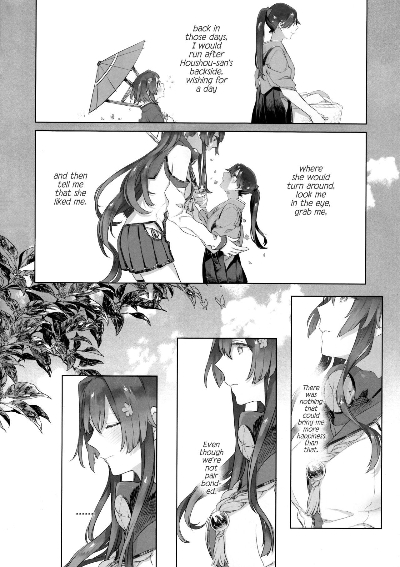 Ameagari no Hanayome - She became my bride after the rain. 8