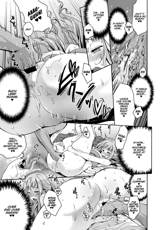 Hajimete wo Itadaku wa!   I'll Be Taking Your First Time! 14