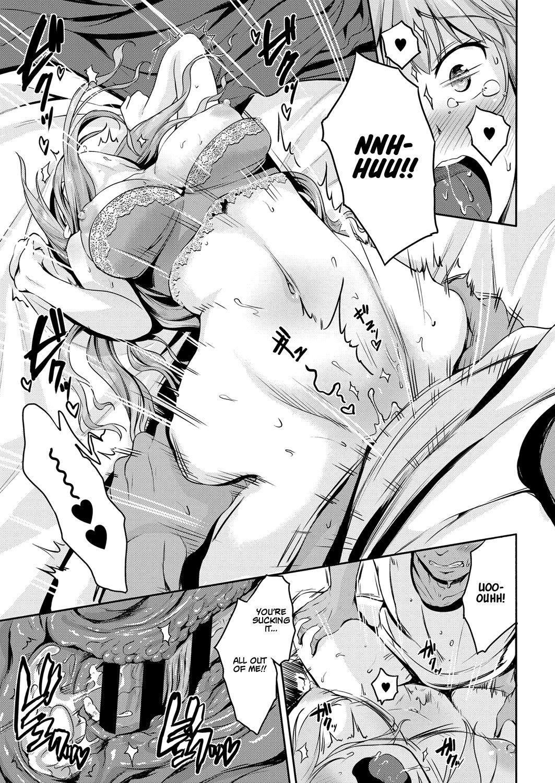 Hajimete wo Itadaku wa!   I'll Be Taking Your First Time! 20