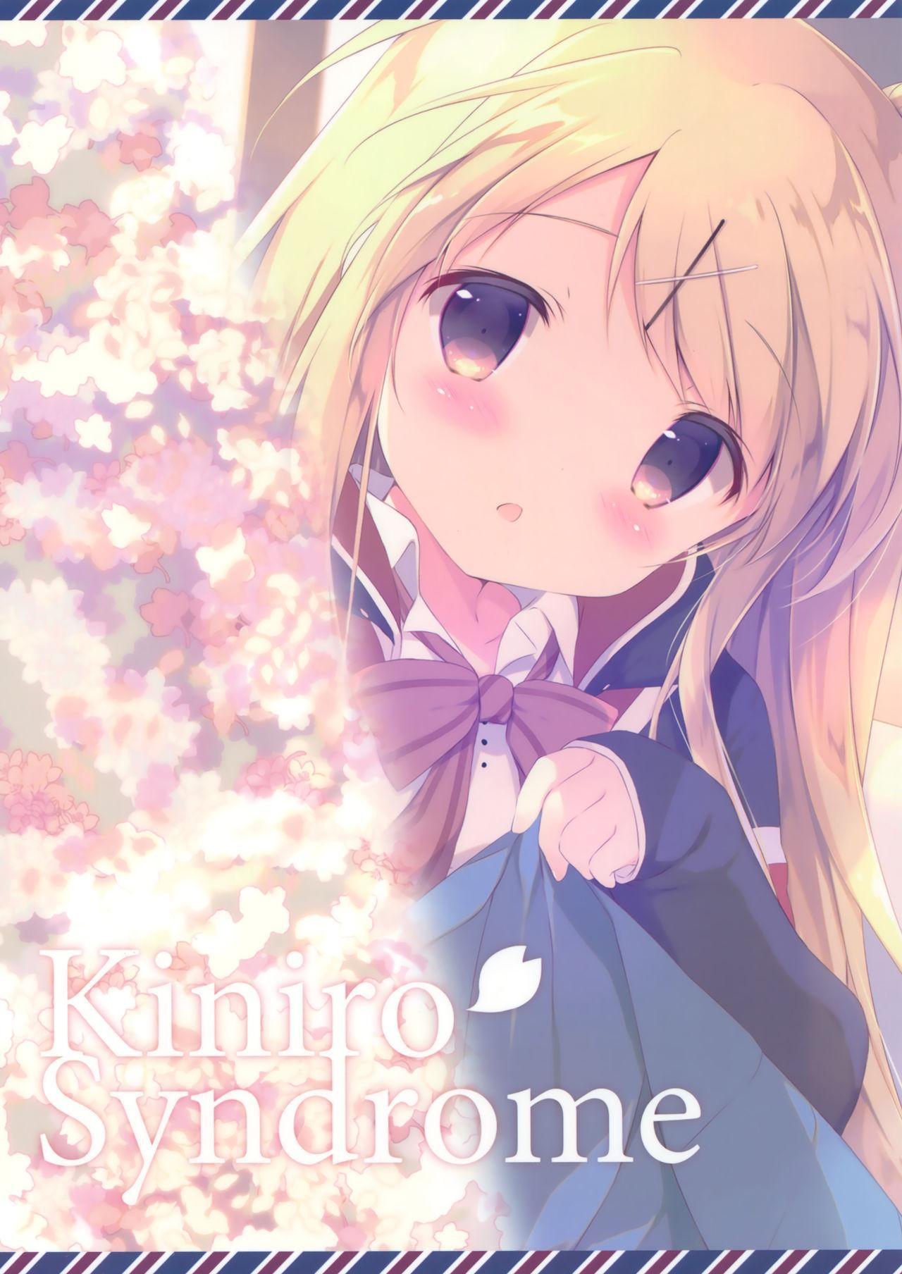 Kiniro Syndrome 3 17