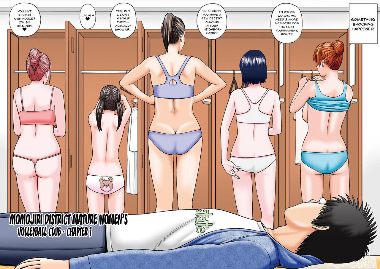 [Kuroki Hidehiko] Momojiri Danchi Mama-san Volley Doukoukai - Mom's Volley Ball | Momojiri District Mature Women's Volleyball Club Ch. 1 [English] {Doujins.com} [Digital] 2