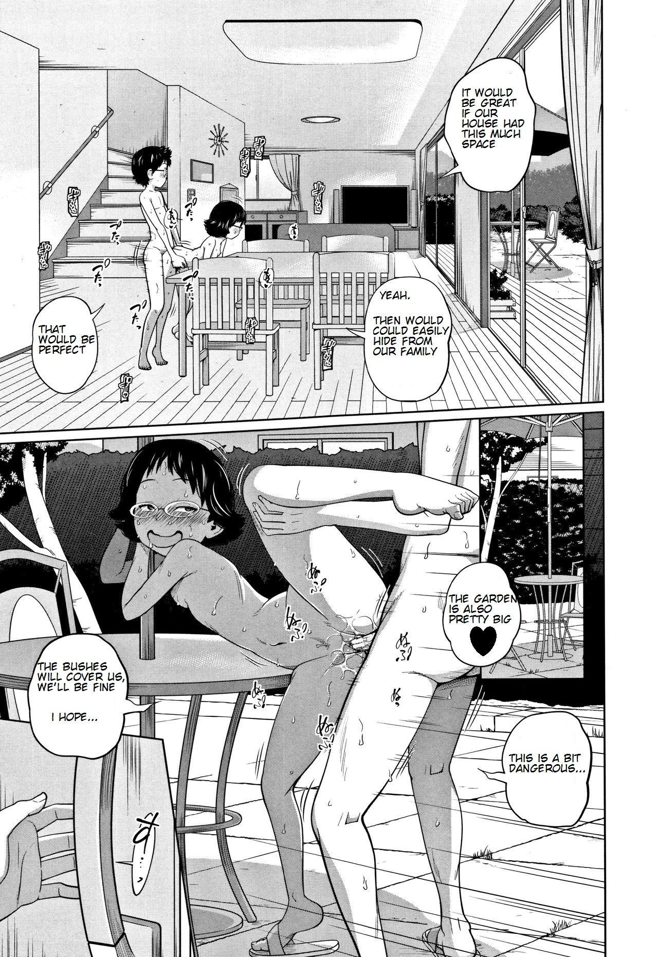 Tomodachi n uchi de orusuban | Looking after a friend's house 24