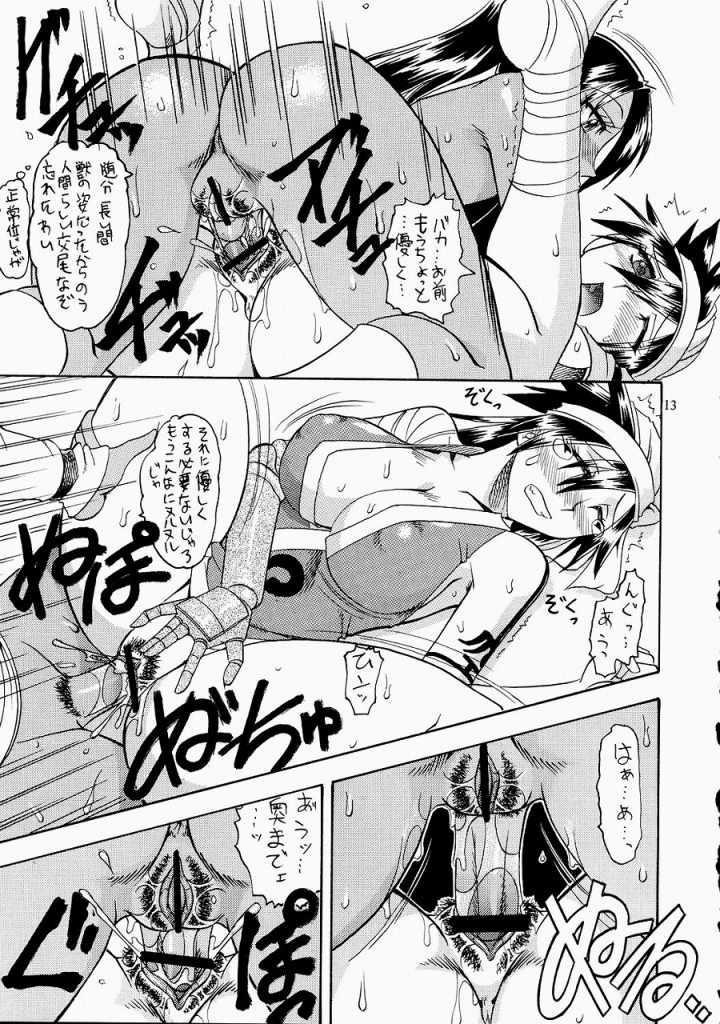 Semedain G Works Vol. 24 - Shuukan Shounen Jump Hon 4 11
