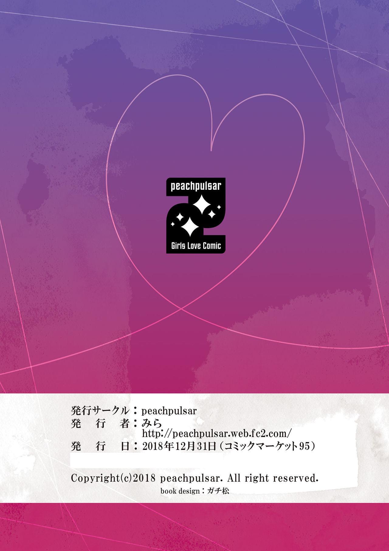 Kinbaku Date 43