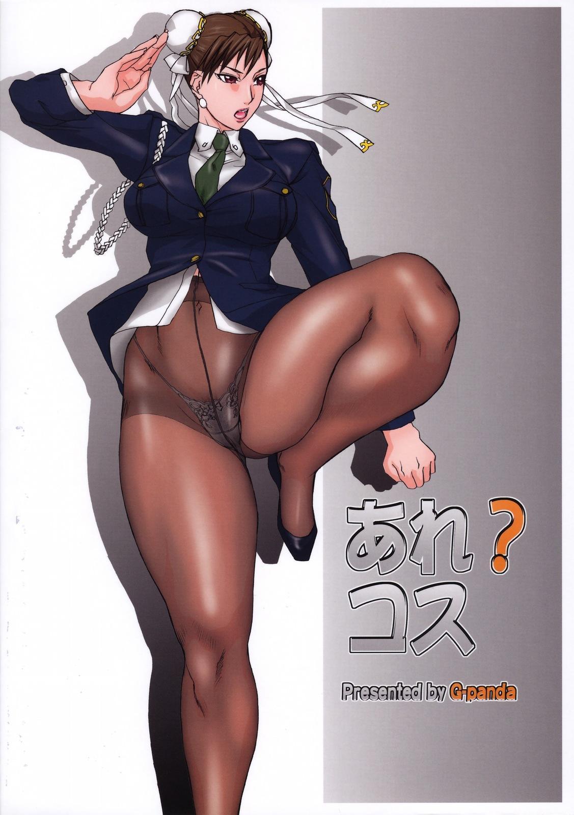 Are?Kosu 21