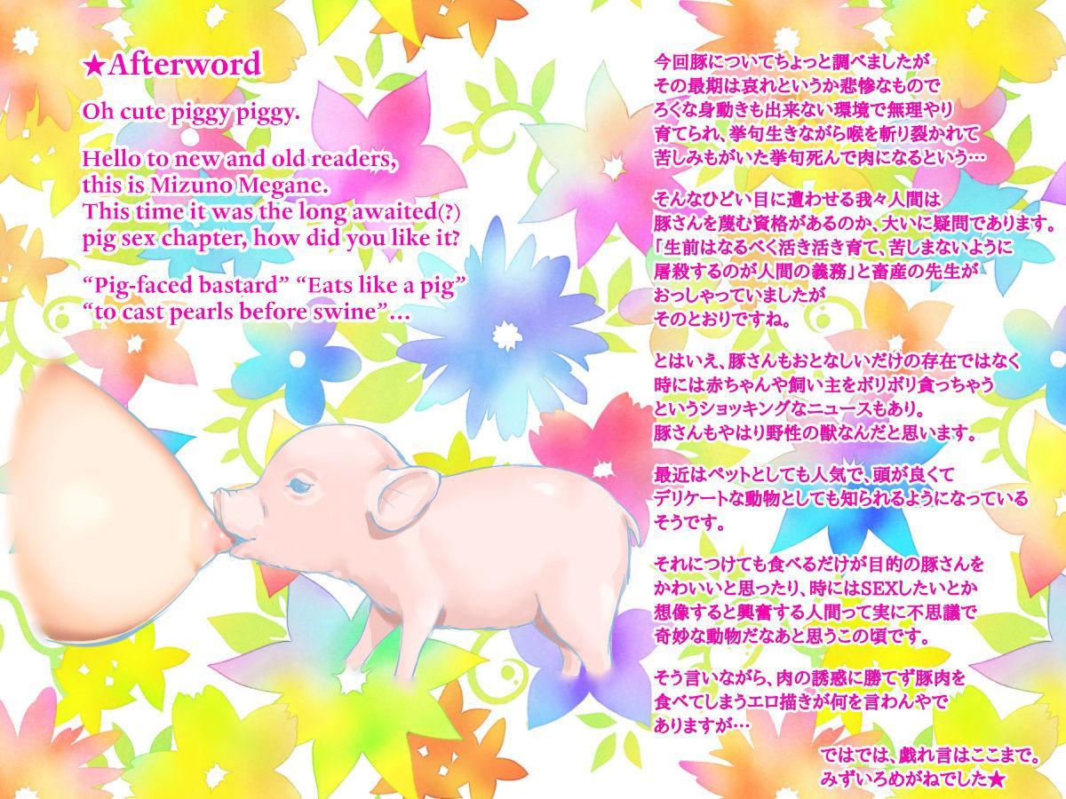 [pink-noise (Mizuiro Megane)] Doubutsu Noujou 3-biki no Kobuta-chan Hen - Animal Farm 2 The Three Little Pigs [English] [Neeko7] 30