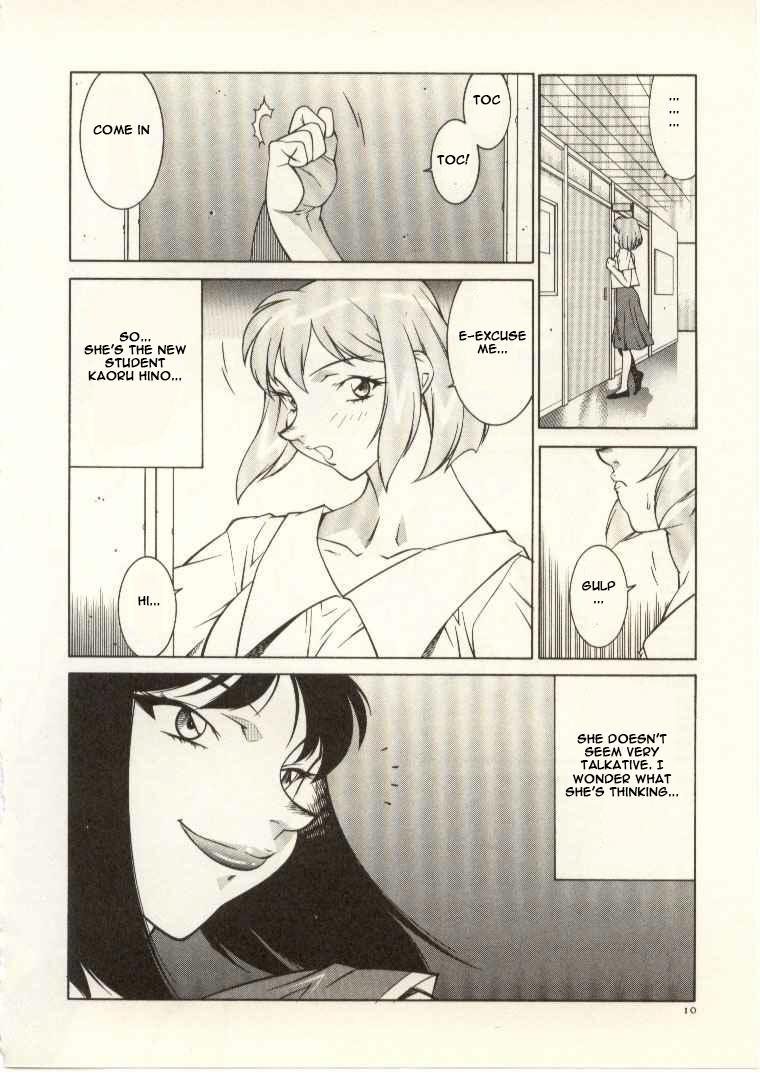 Kyoushi Keiko | The Teacher Keiko 10