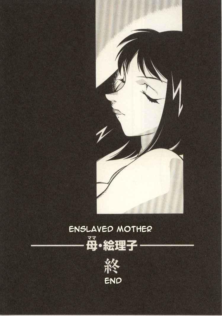 Kyoushi Keiko | The Teacher Keiko 134