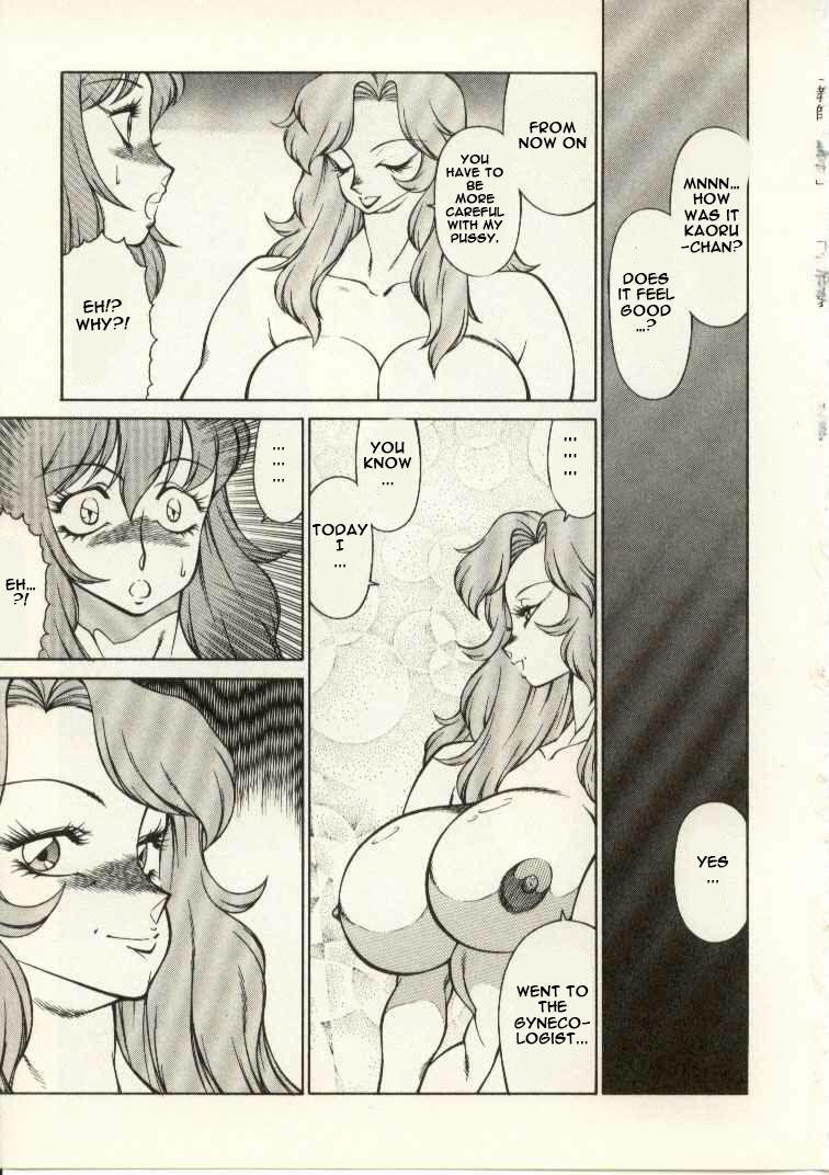 Kyoushi Keiko | The Teacher Keiko 153