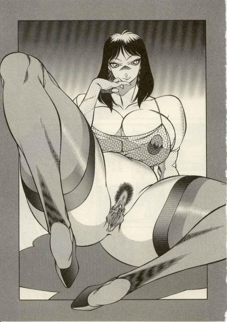Kyoushi Keiko | The Teacher Keiko 155