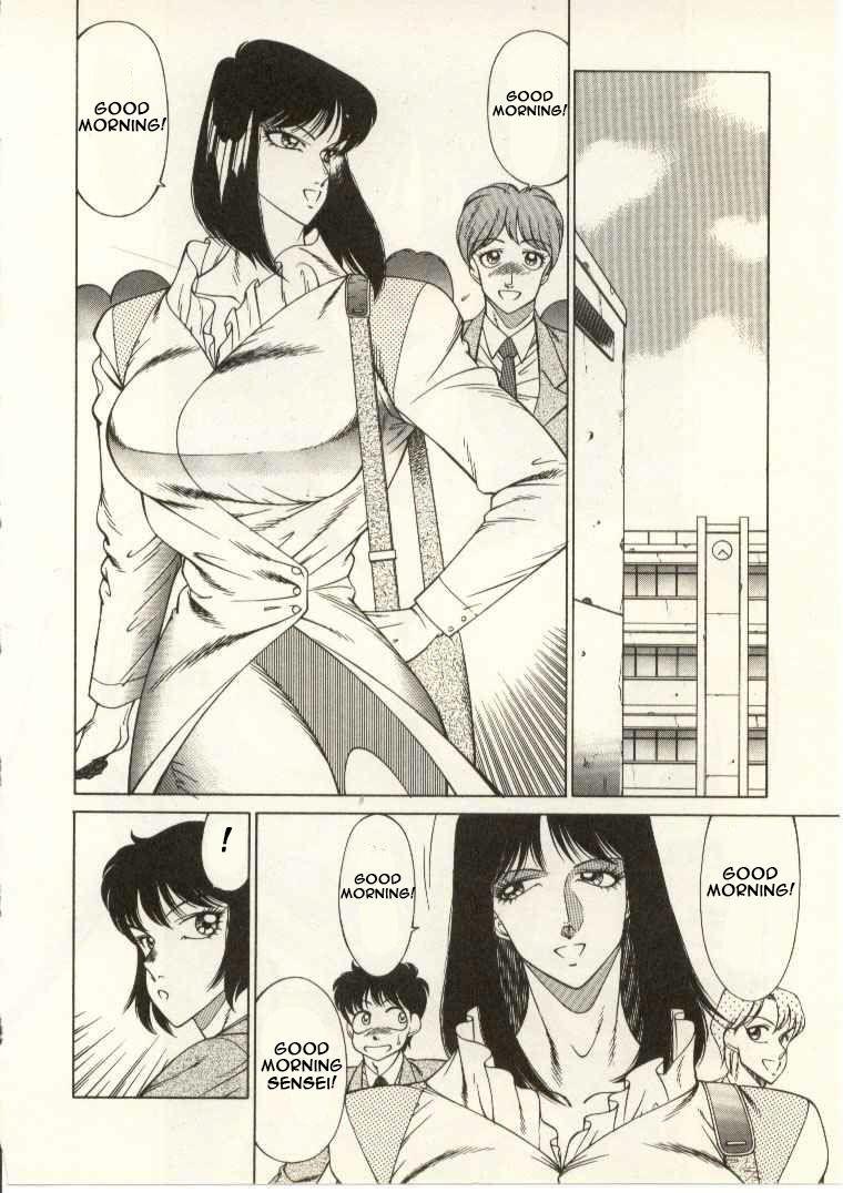 Kyoushi Keiko | The Teacher Keiko 158