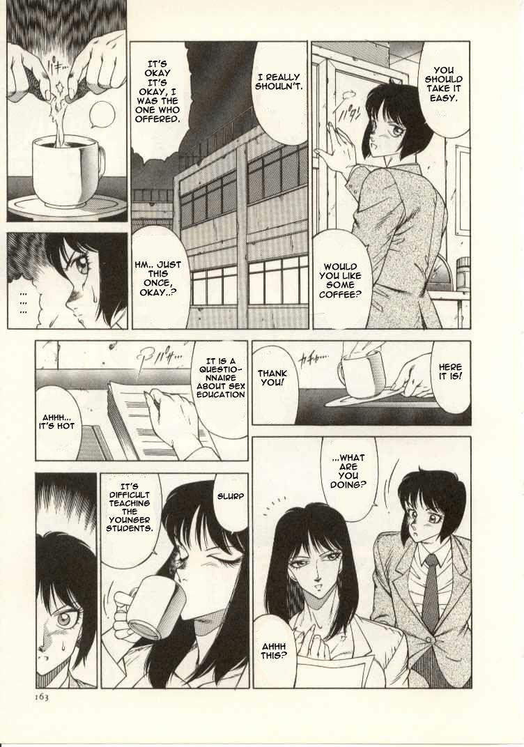 Kyoushi Keiko | The Teacher Keiko 163