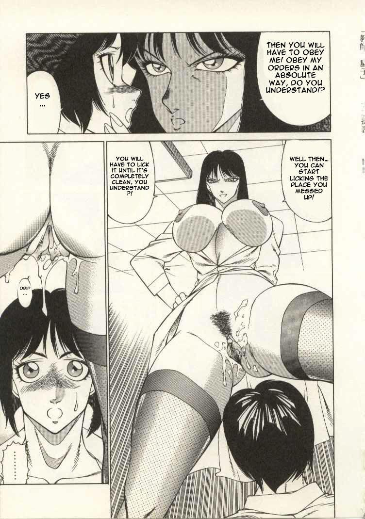 Kyoushi Keiko | The Teacher Keiko 169