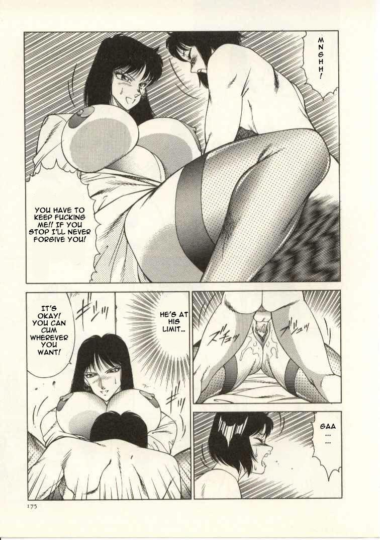 Kyoushi Keiko | The Teacher Keiko 175