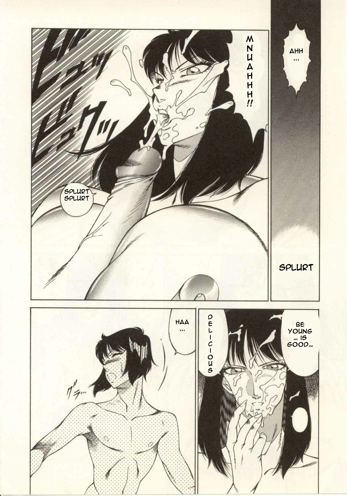 Kyoushi Keiko | The Teacher Keiko 178