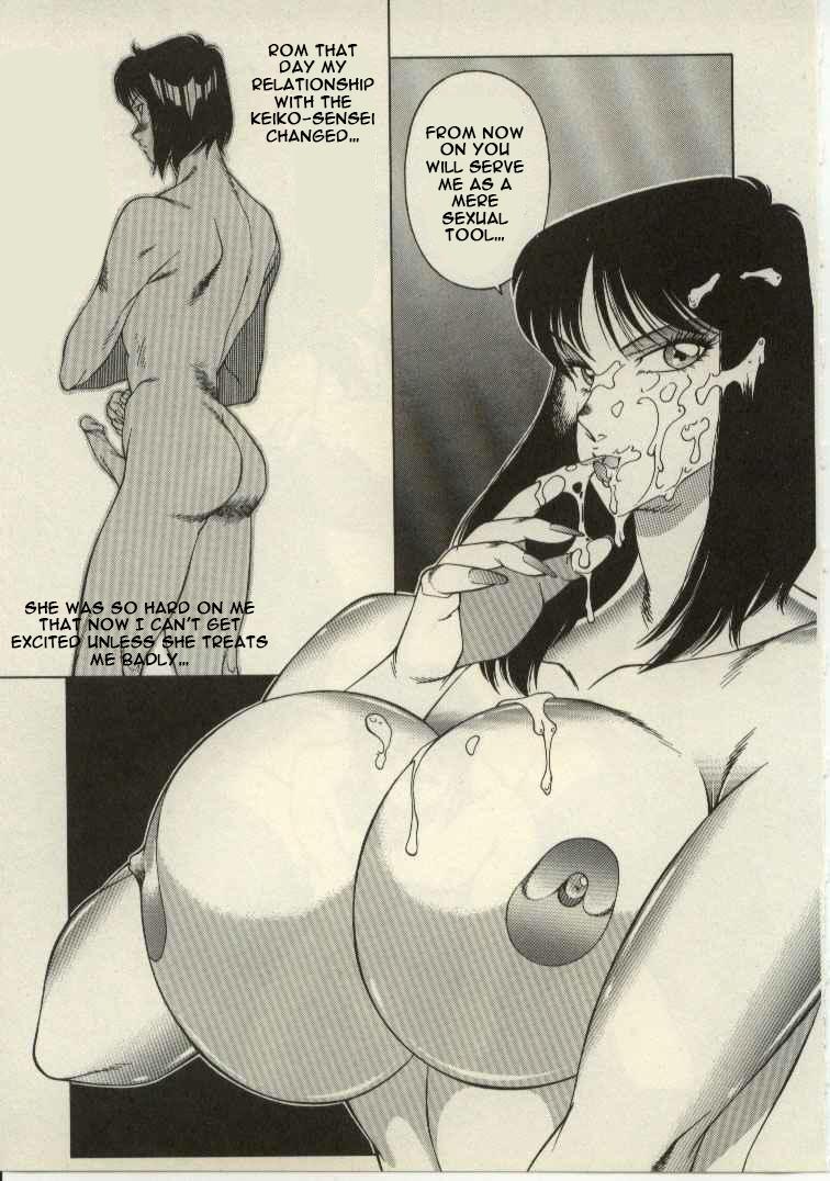 Kyoushi Keiko | The Teacher Keiko 179