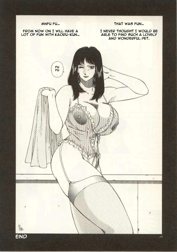 Kyoushi Keiko | The Teacher Keiko 26