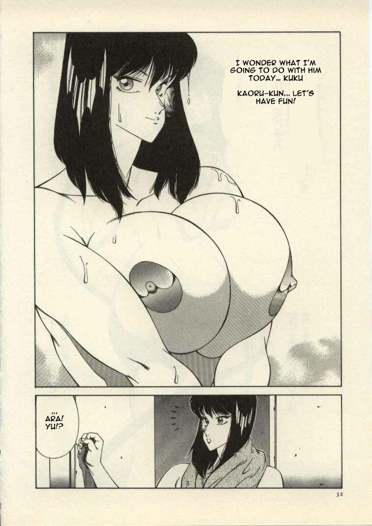 Kyoushi Keiko | The Teacher Keiko 32