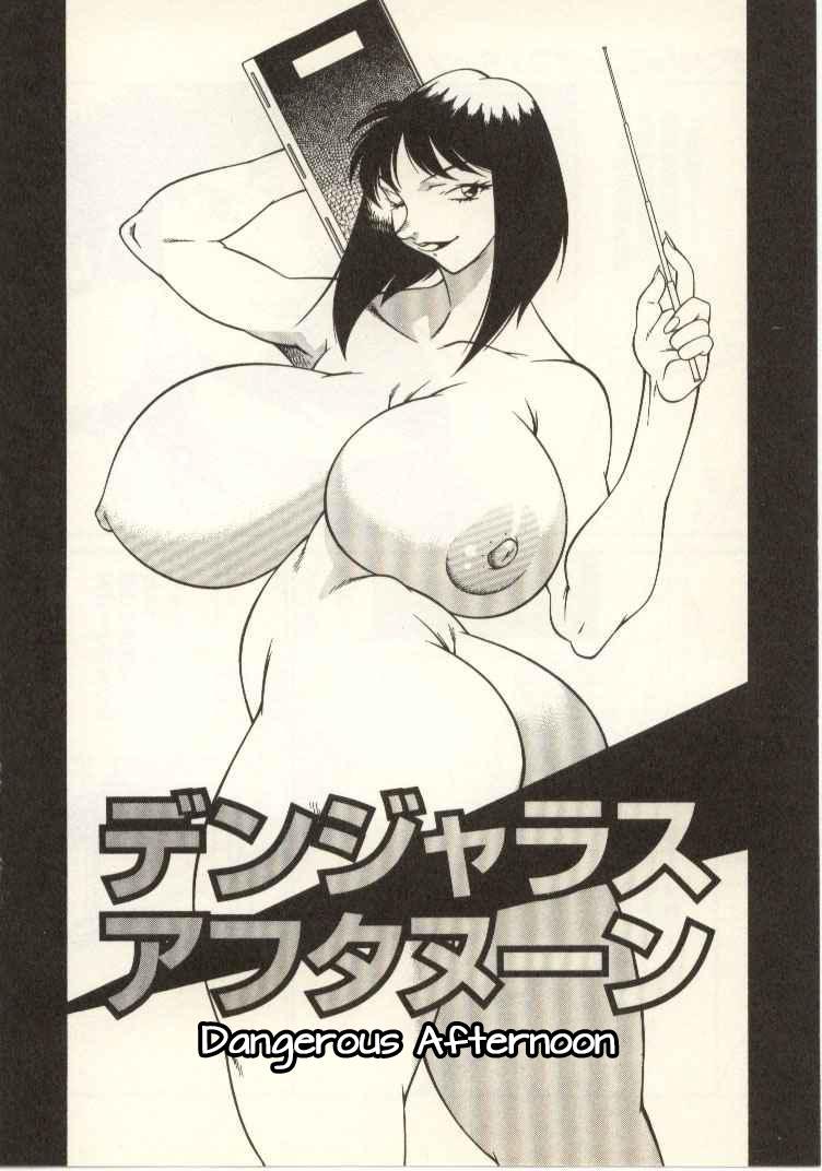 Kyoushi Keiko | The Teacher Keiko 8