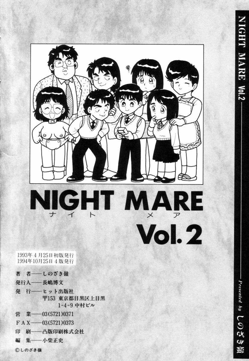Night Mare Vol. 2 178