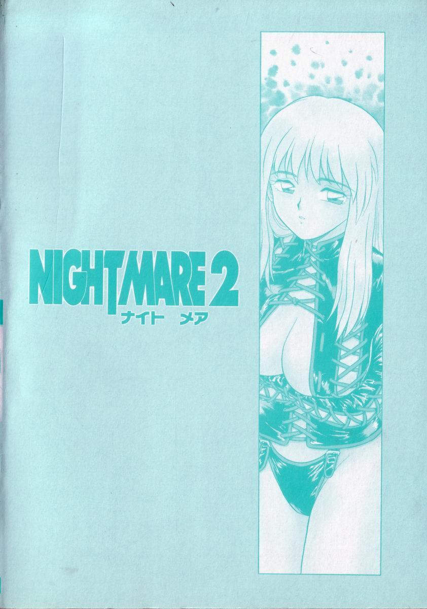Night Mare Vol. 2 179