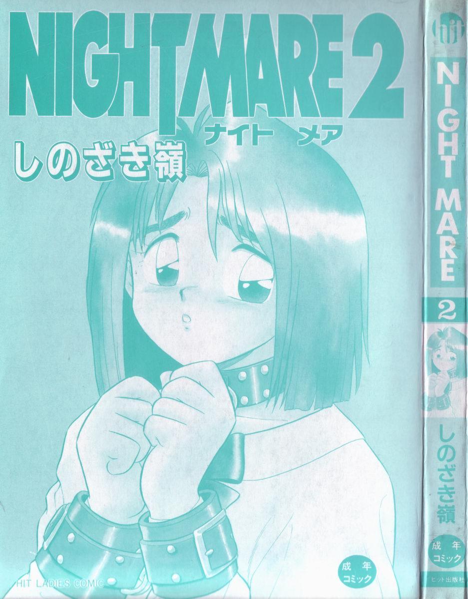 Night Mare Vol. 2 2